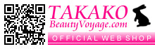 TAKAKOオフィシャルブログ「TAKAKO's Love & Happy」Powered by Ameba-banner1217