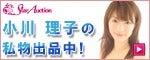 小川理子のHONEY☆彡日記-ogawa_riko150_60.jpg