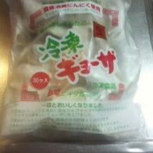 福島  ニイダ麺販