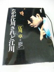 にのろぐ-DVC00084.jpg