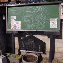聖地巡礼:埼玉県鷲宮