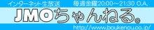 後藤理沙オフィシャルブログ「Radio!Radio!!Radio!!!」powered byアメブロ