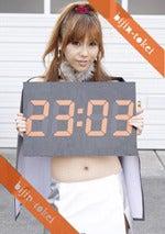 筧ちぐさオフィシャルブログ「CHIGUSA×BLOG」Powered by Ameba-サーキット時計☆