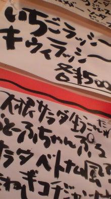 某~!?くぼ食堂★ドタバタ記-20091218010108.jpg