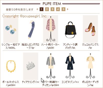もんじゅのプペブログ-20091218