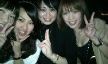 彩 オフィシャルブログ「aya monster」Powered by Ameba-Photo176.jpg