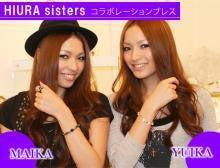 樋浦結花オフィシャルブログ「YUIKA STYLE」Powered by Ameba-make.jpg