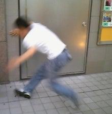 $旅ブログ-踊る村長