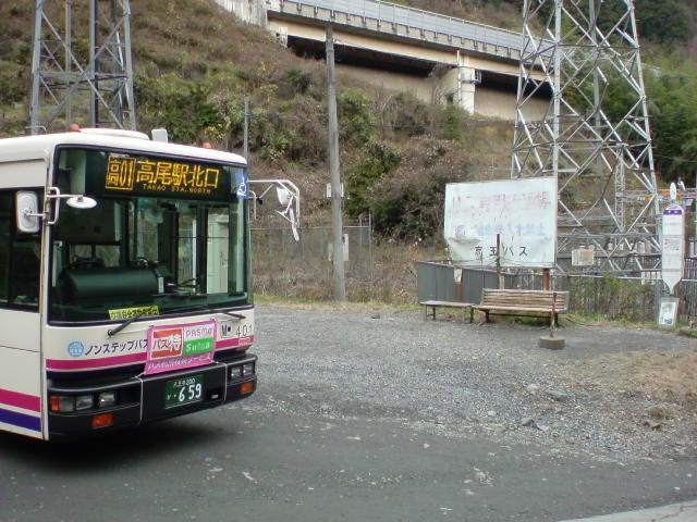 京王バス南「小仏」終点から峠道を都県境まで歩いてみた ...