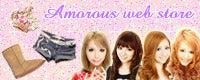 Amorous Web Store