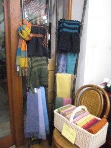 織り物好きなsachiのブログ