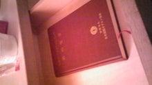 会長日記 -JASTOCS会長の日記ブログ--Image7954.jpg