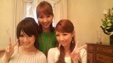 梅野舞 オフィシャルブログ Powered by Ameba-2009121902280000.jpg