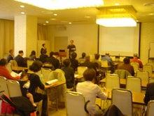社会起業支援サミット2009 in 大阪 運営ブログ-茨木市2