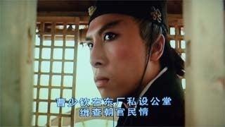 ドラゴン・イン 新龍門客棧 | kazzpの音楽&映画