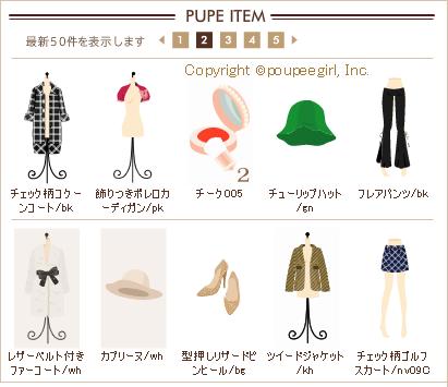 もんじゅのプペブログ-20091219_2