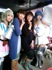 生天目仁美オフィシャルブログ「なばためです。」by Ameba-091220_1433~01.JPG