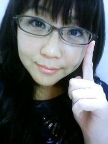 生天目仁美オフィシャルブログ「なばためです。」by Ameba-091220_1946~01.JPG