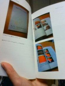 キウイジュース-200912202022001.jpg