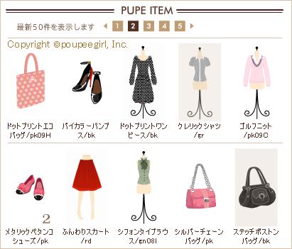 もんじゅのプペブログ-20091220_2
