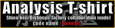 パチスロTシャツ/Bigbonus-Factory Ameba支店