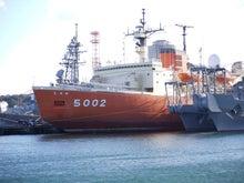 ぶぶの音楽ブログ-南極観測船しらせ