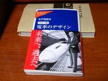 酔扇鉄道-TS3E7644.JPG