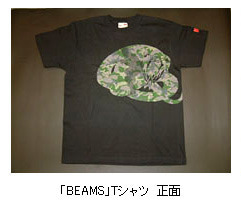 $「コジブロ」コナミ小島プロダクション公式ウェブログPowered by Ameba