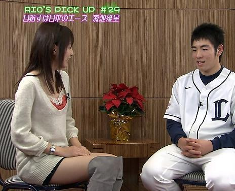 フジテレビ平井アナが9歳年下の野球選手に色仕掛け ...