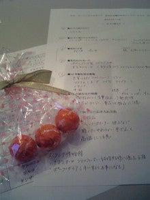 管理栄養士 松本理華のお仕事日記-091222ジュエリークラス
