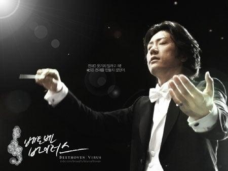 ☆男の韓流!-ベートーベン