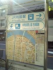 一の橋通りの表示