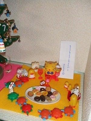 素尻同盟☆あほせぶろぐ-飾り棚・クリスマス会。