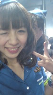 槙田紗子のさこてぃーぶろぐ-091223_1308~01.jpg
