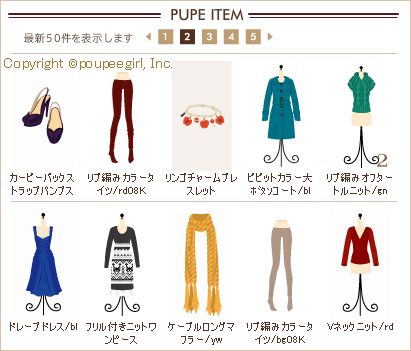 もんじゅのプペブログ-20091223_2