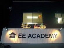 エリック先生のイーイーアカデミーブログ