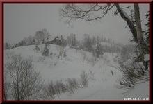 ロフトで綴る山と山スキー-1223_1223