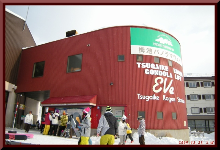 ロフトで綴る山と山スキー-1223_0847
