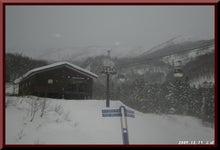 ロフトで綴る山と山スキー-1223_1337