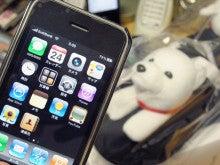 イノウエタケアキのブログ-iPhone