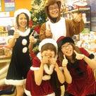 Merry Christmas♪の記事より