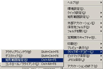 もんじゅのプペブログ-02_RightClick