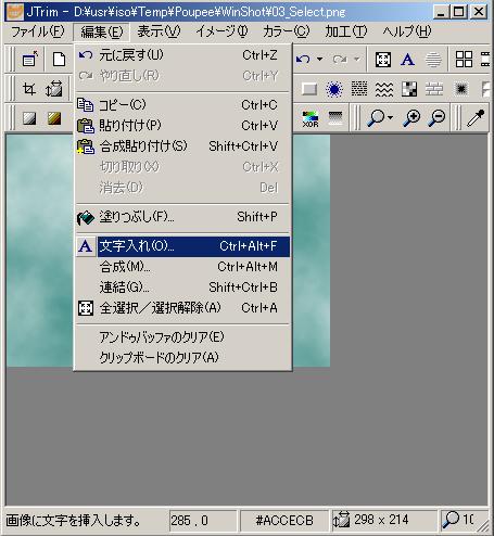 もんじゅのプペブログ-05_Edit