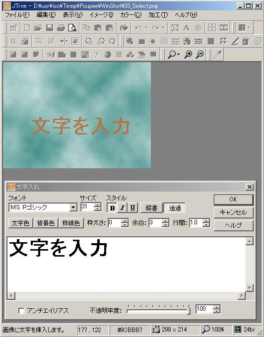もんじゅのプペブログ-06_String