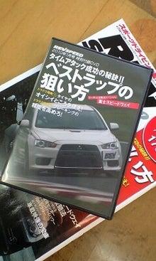 KAIZOUSHA.COM STAFFのブログ