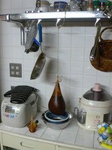 口中の幸い <男子厨房酒の愉しみ>-醤油を絞る