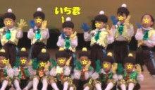 幸せな日々☆-200912091