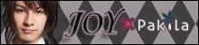ジョイオフィシャルブログ「Joy story」by Ameba-JOY ハブ