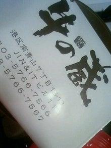 **You've got to enjoy life*** 日々是好日-image.jpg