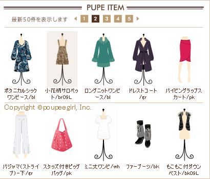もんじゅのプペブログ-20091226_2